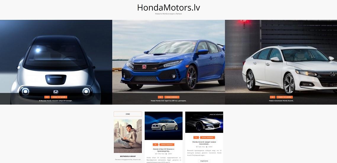 Новости автомобилей и фото Honda авто в мире
